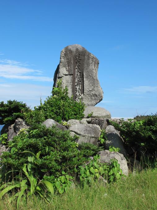 魚津ヶ崎公園2