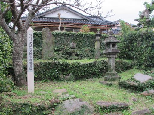 文禄の役松浦家供養塔2