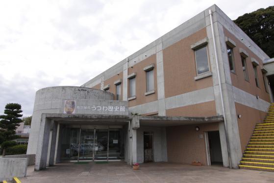 うつわ歴史館(三川内町)