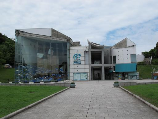 海きらら 九十九島水族館1