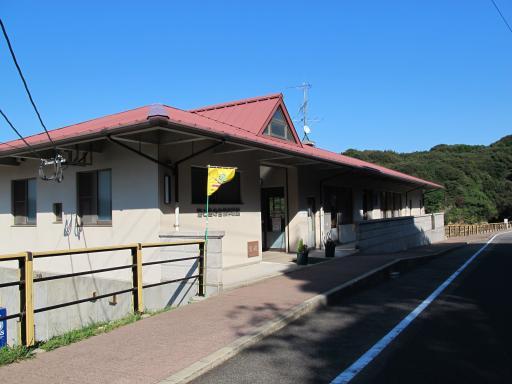 海と島の自然体験館(鹿町町)