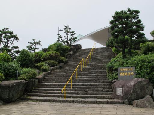 弓張岳展望台2