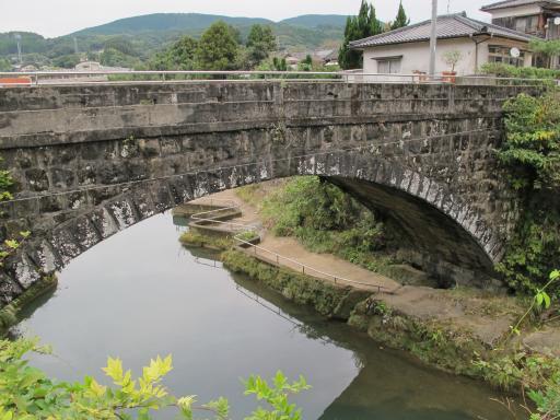 倉渕橋(世知原町)