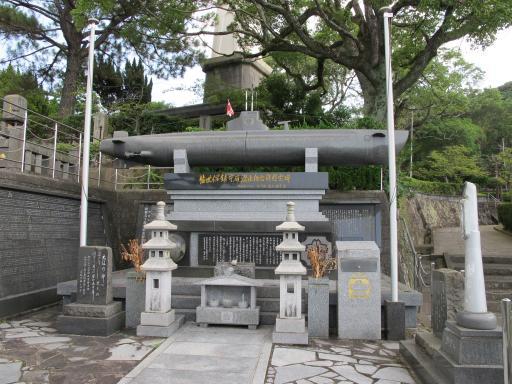 佐世保海軍墓地