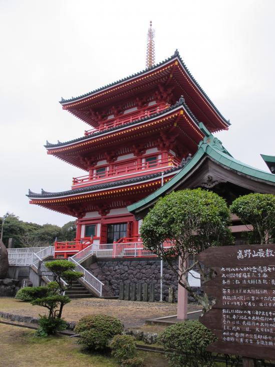 最教寺(三重大塔)