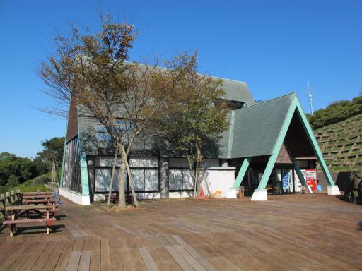 長串山公園ビジターセンター
