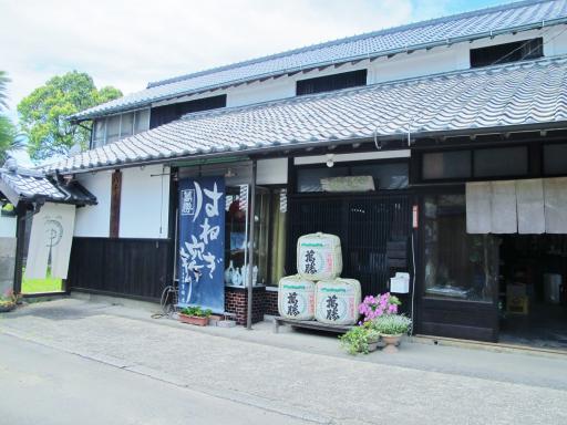 酒蔵 吉田屋