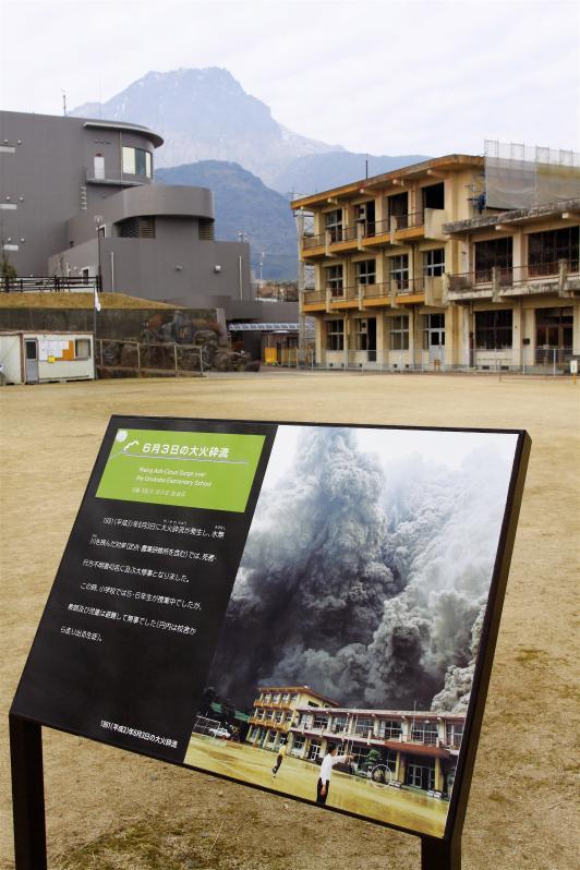 旧大野木場小学校被災校舎2