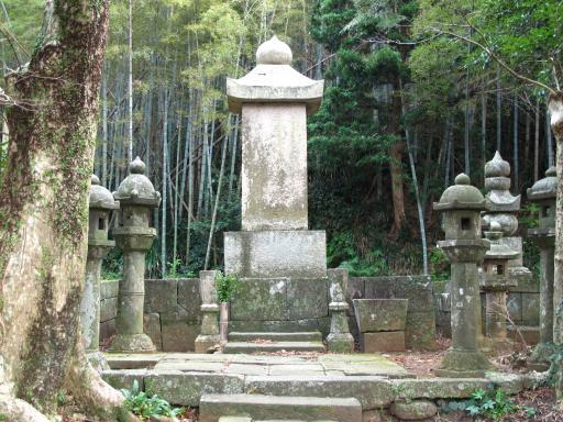 宗陽公の墓