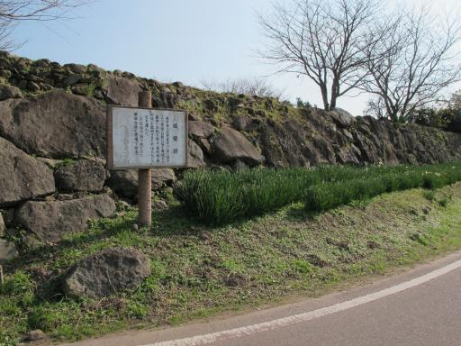原城跡 城壁跡