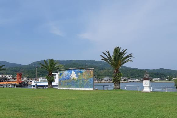 口之津港緑地公園
