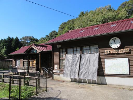 音浴博物館7