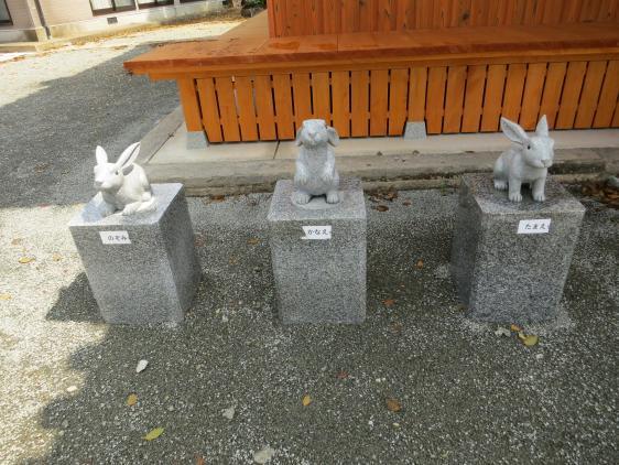 下岳神社2