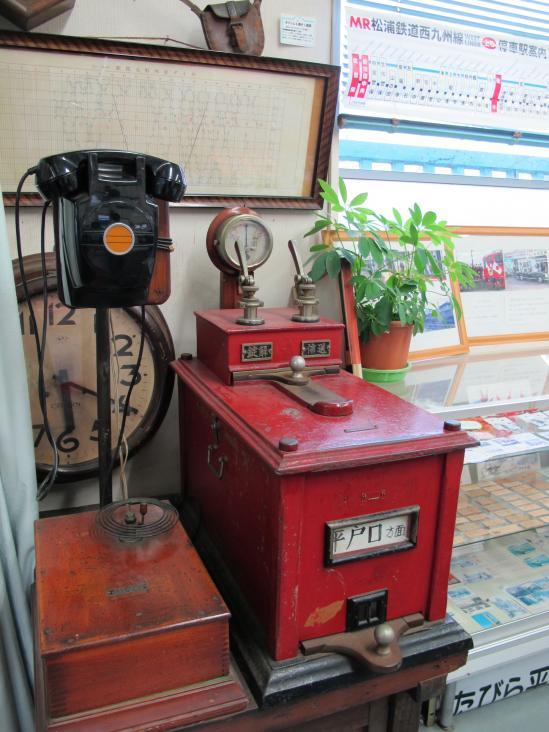 鉄道博物館 たびら平戸口駅2