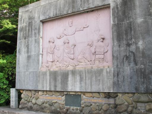 大浦天主堂(信徒発見記念の碑)