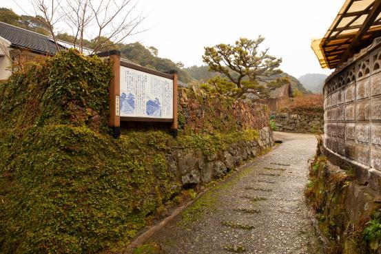 三川内皿山 トンバイ塀2©SASEBO