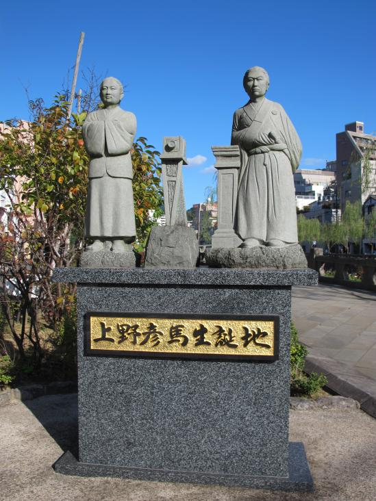 上野彦馬誕生地(上野彦馬・坂本龍馬の碑)