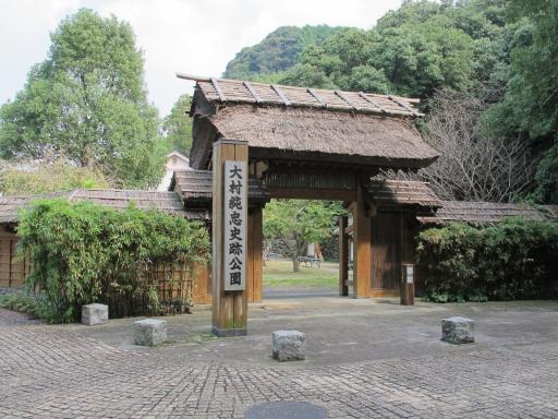 大村純忠史跡公園2