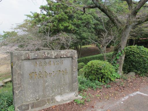 野岳湖公園(キャンプ場)