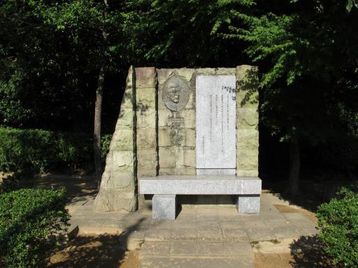 野呂邦暢文学碑(上山公園)1