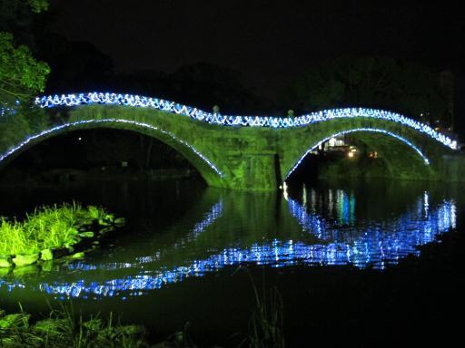 諫早公園 眼鏡橋〈いさはや灯りのファンタジア〉