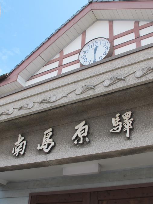 旧南島原駅1