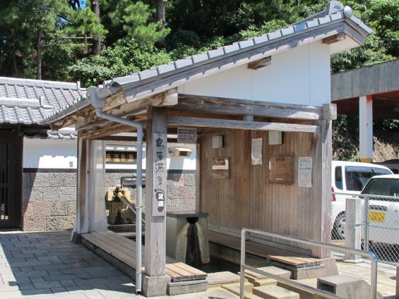 泉源公園の足湯〈島原港ターミナル前〉2