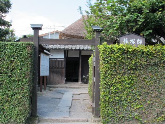 島原武家屋敷 篠塚邸1
