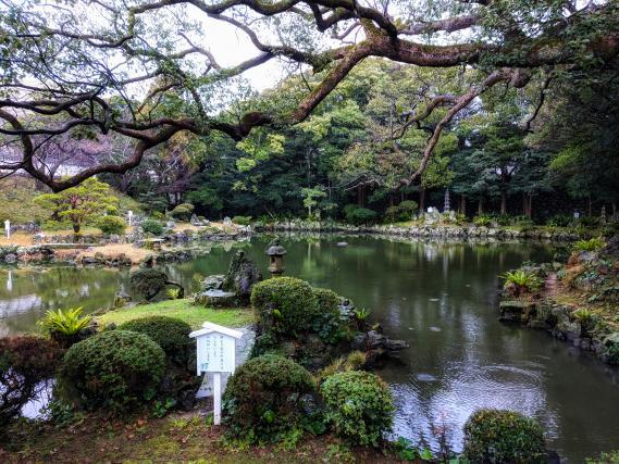五島氏庭園  心字が池