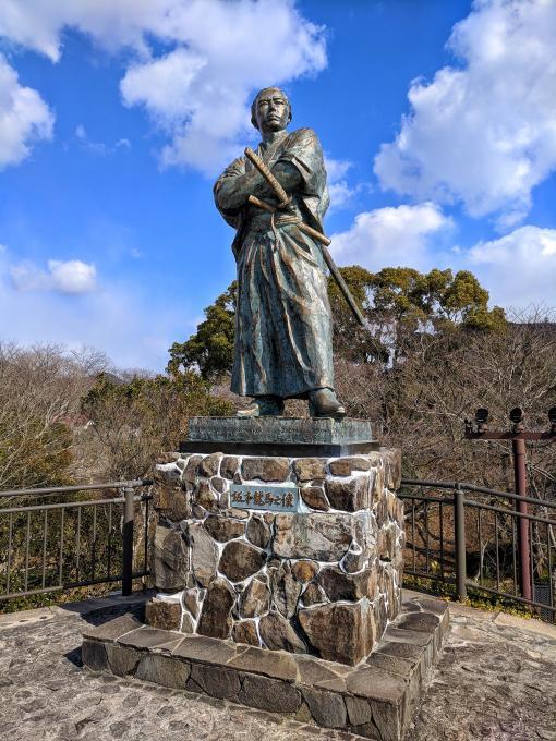 風頭公園(坂本龍馬之像)
