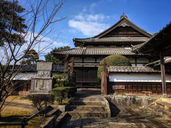 松浦史料博物館1