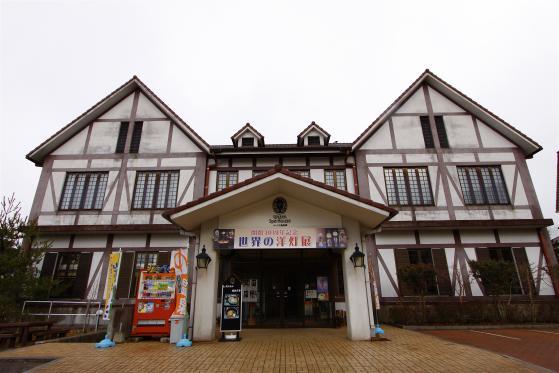 雲仙ビードロ美術館1