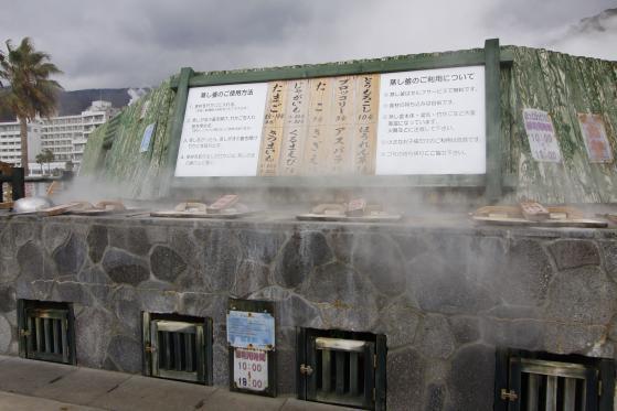 小浜温泉足湯 ほっとふっと105の蒸釜1