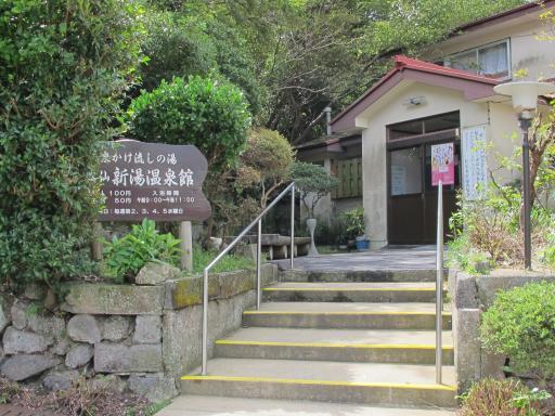 新湯温泉館(雲仙)