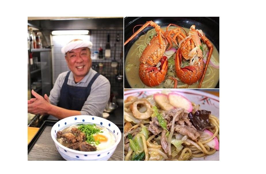 ◆港の小さな食事処「食堂崎戸」-0