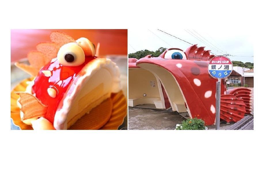 ◆崎戸島名物「おさかなバス停&ケーキ」-0