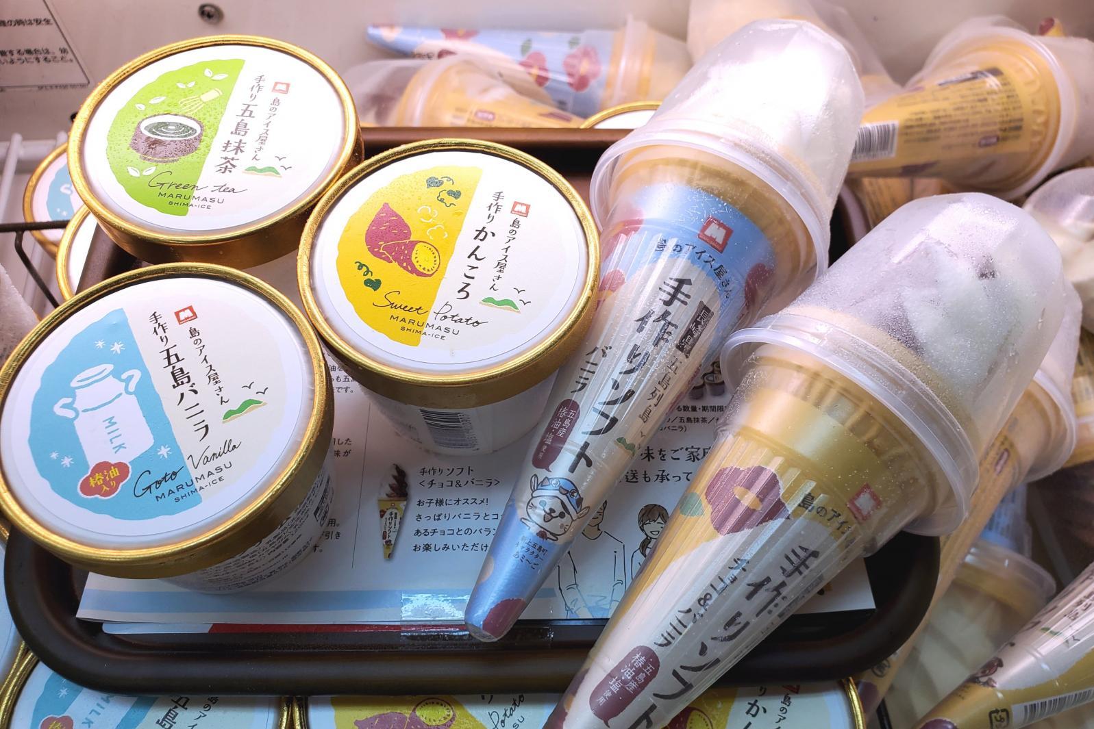 島のアイス屋さん 手作りアイス(マルマス/新上五島町/5個セット1,100円)-0