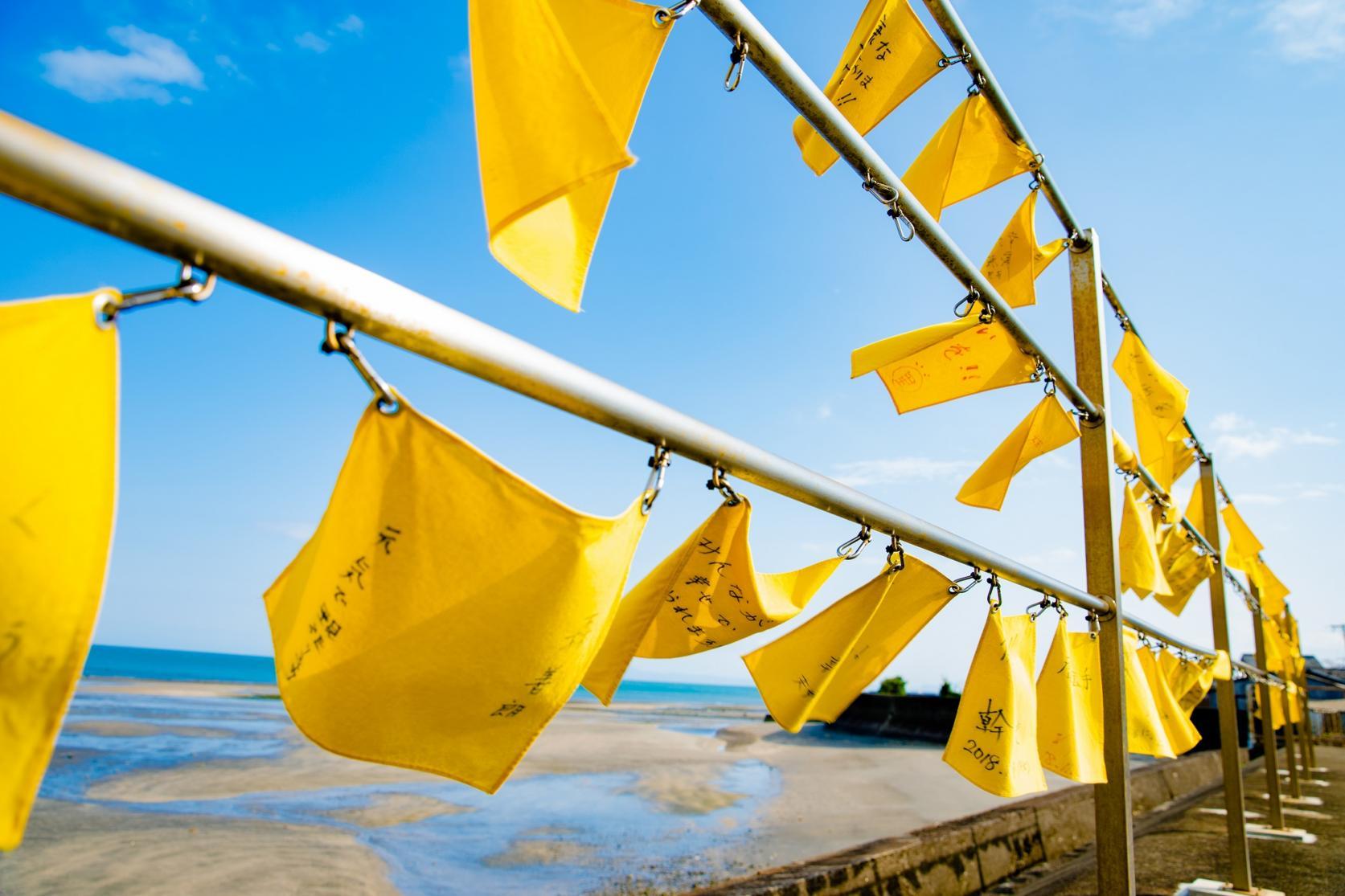 人々の想いを乗せてはためく「幸せの黄色いハンカチ」-0