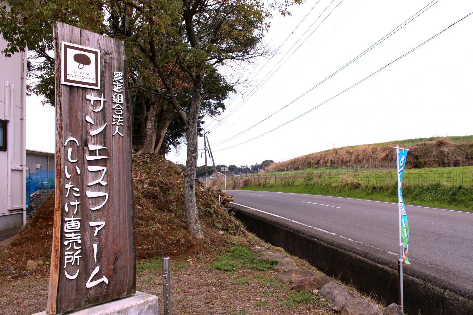 長崎県 島原半島 雲仙諏訪の池近く-0