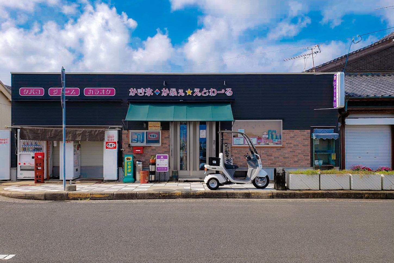 宇久島の観光案内カフェ「えとわーる」で珈琲を飲んでひと休み♡-2