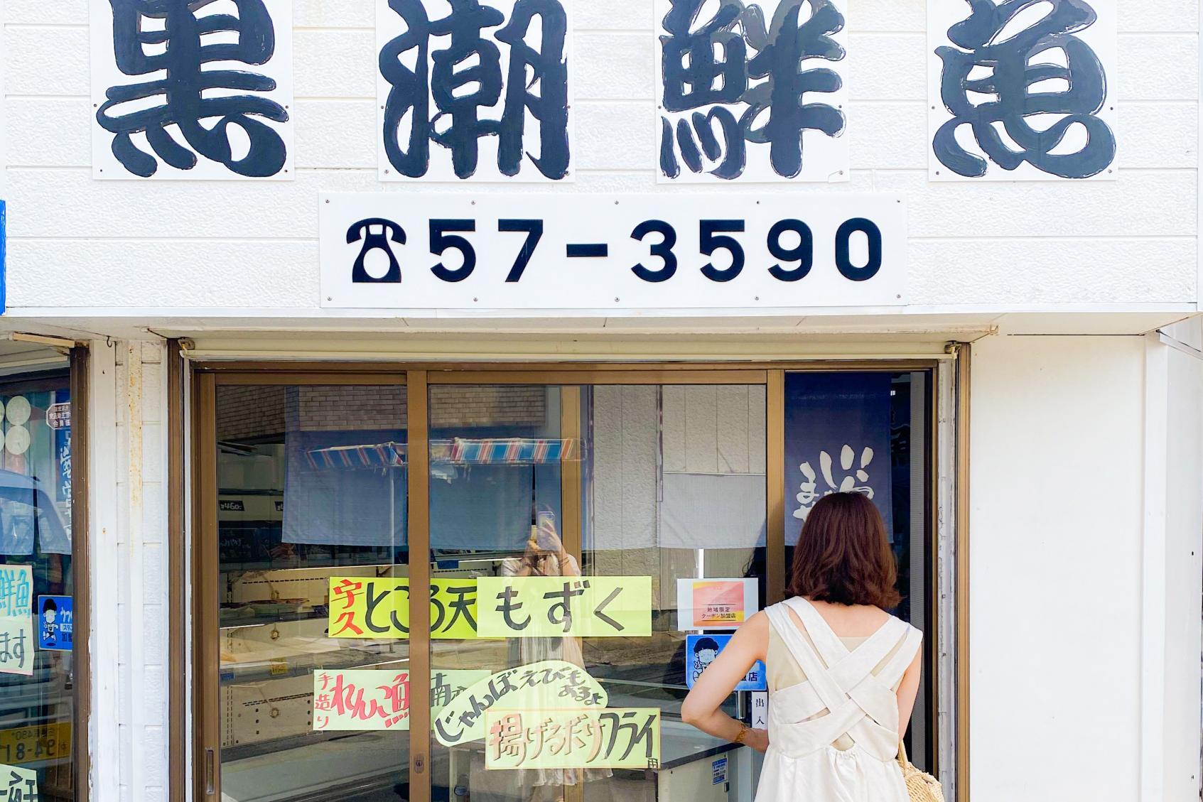 漁師旅館で島のご飯を堪能★鮮魚を使った瓶詰めシリーズは島のお土産に♪-4