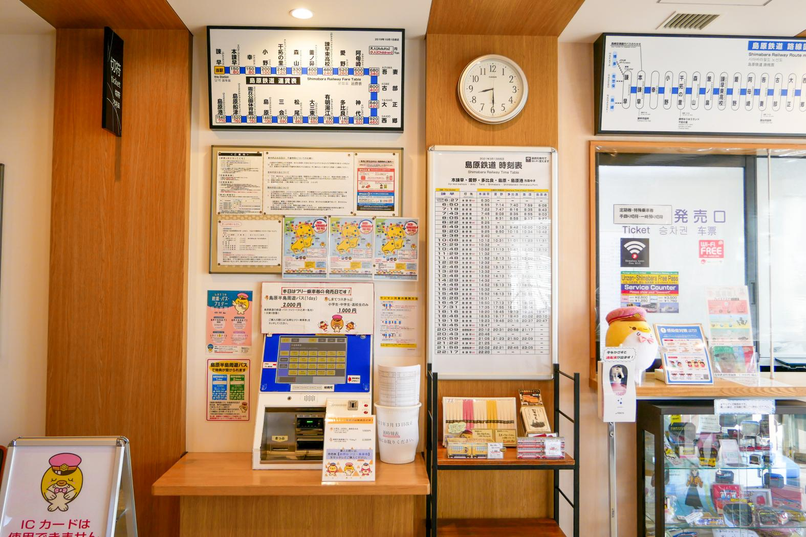 諫早駅で島原鉄道と初対面-2