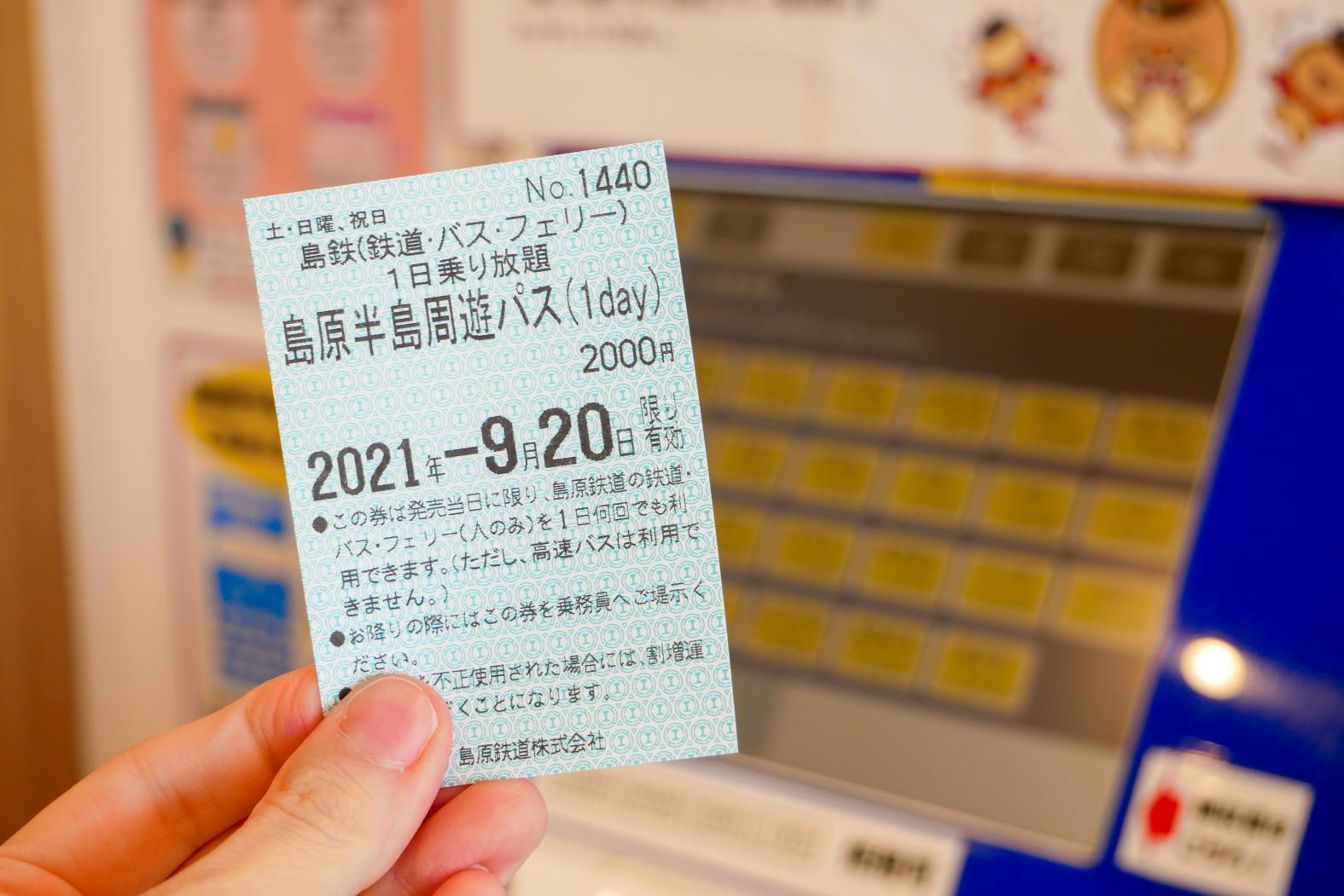 諫早駅で島原鉄道と初対面-3