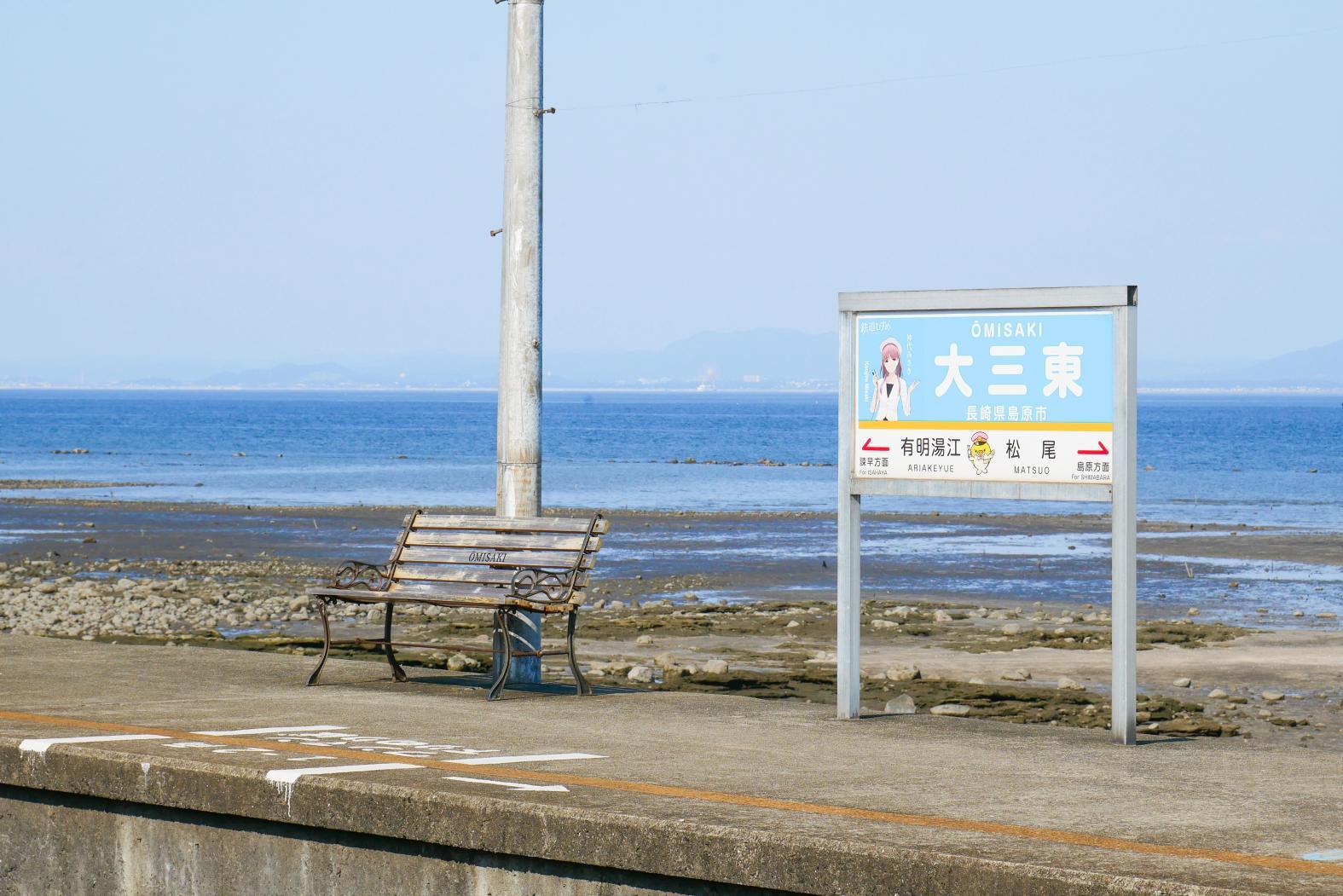 日本一海に近い駅「大三東駅」-2