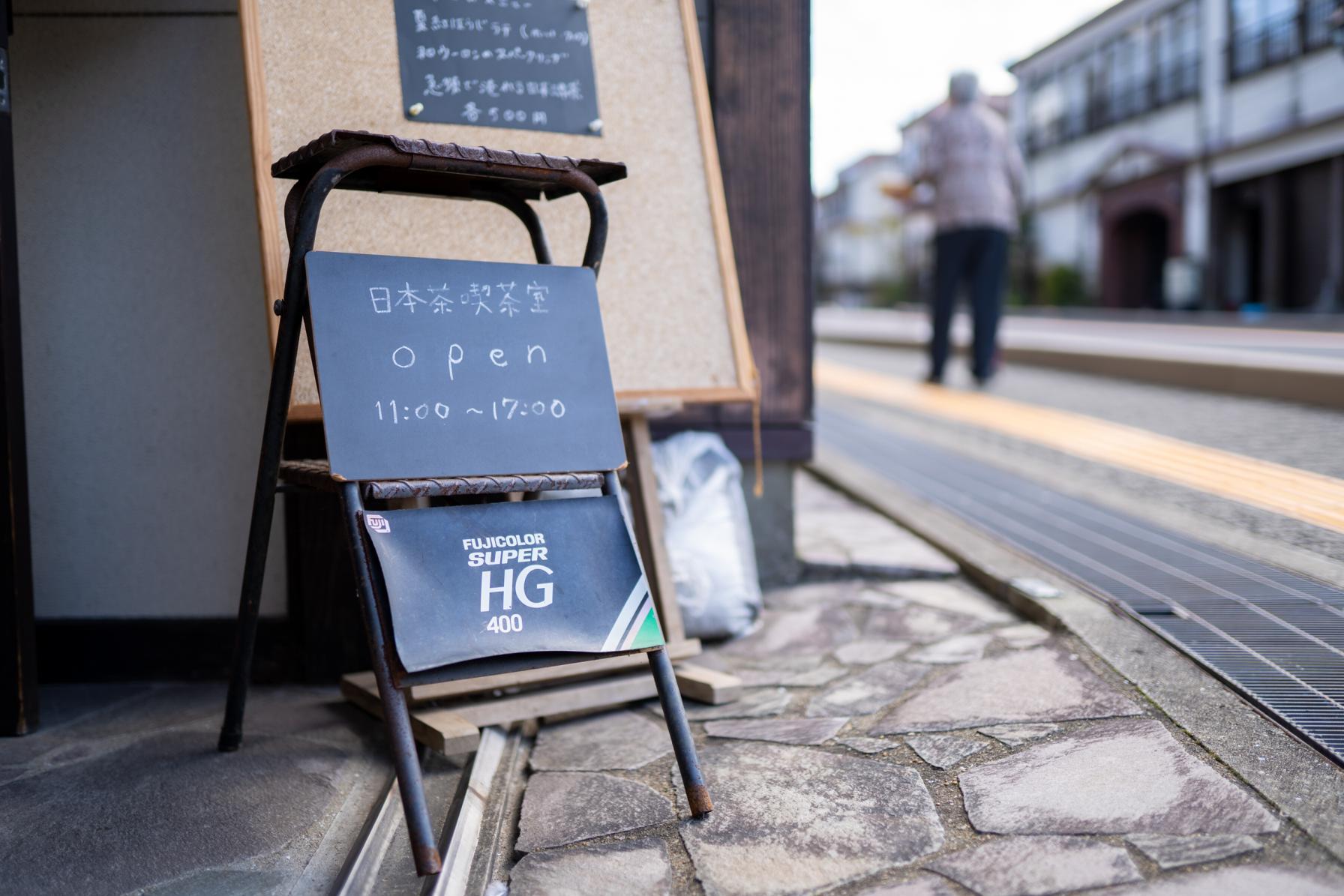 日本一のそのぎ茶も扱う喫茶室で感覚を研ぎ澄ませるワークショップ体験!-0