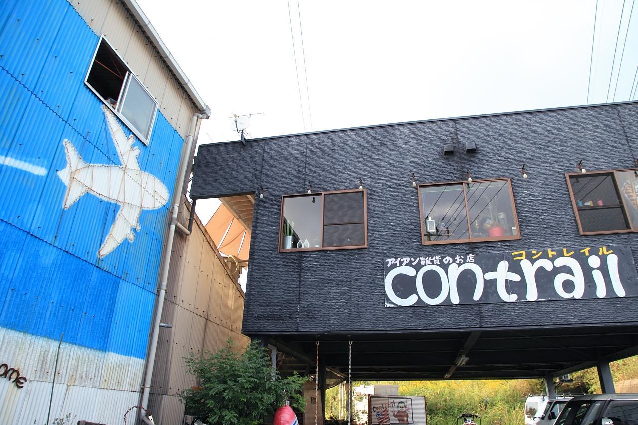 アイアン家具のオーダーも出来ちゃうカフェ「コントレイル」-2