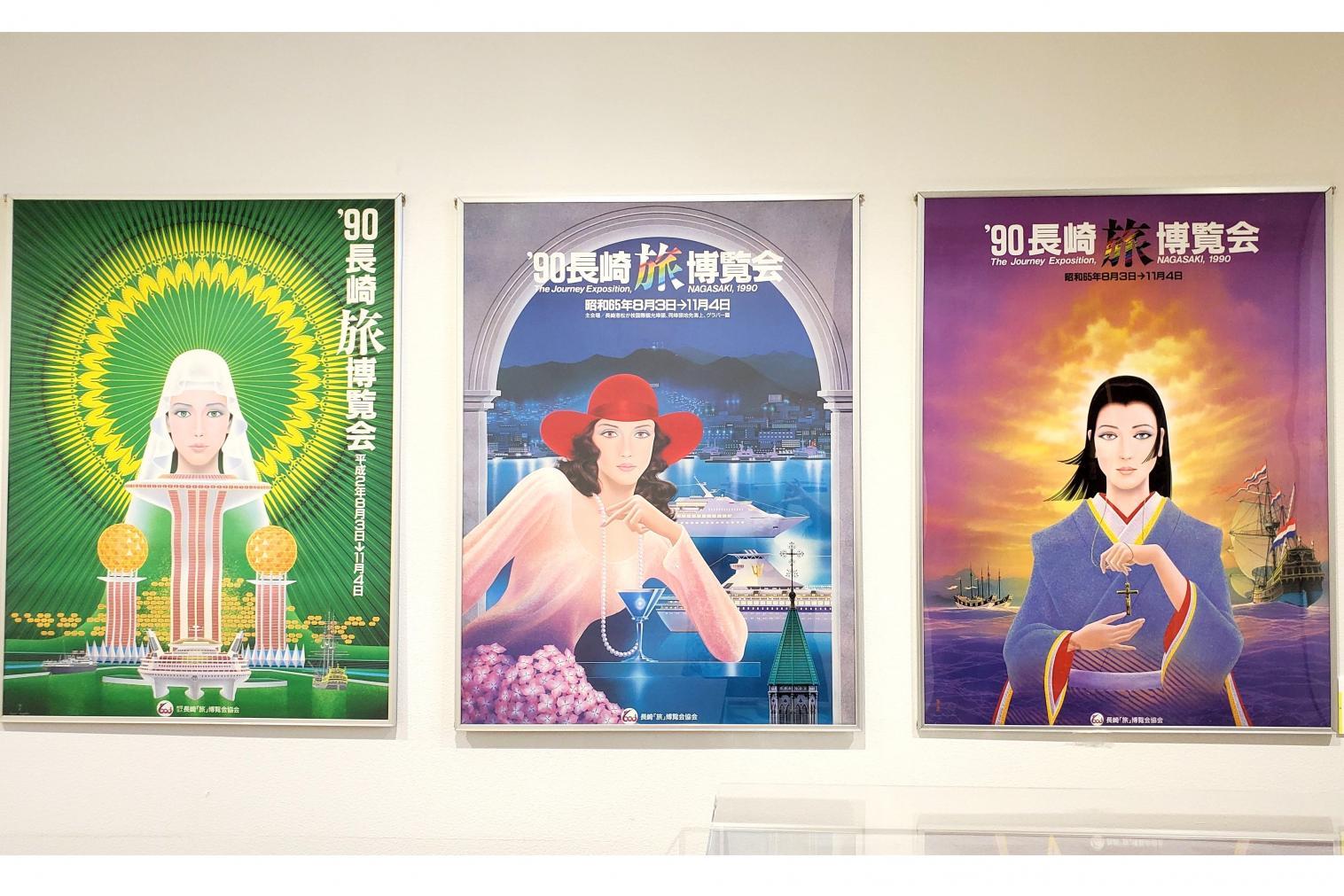 長崎旅博覧会 1990(平成2)年-0