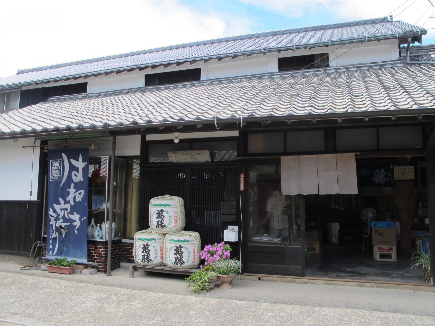 長崎の好きな「イベント」-0