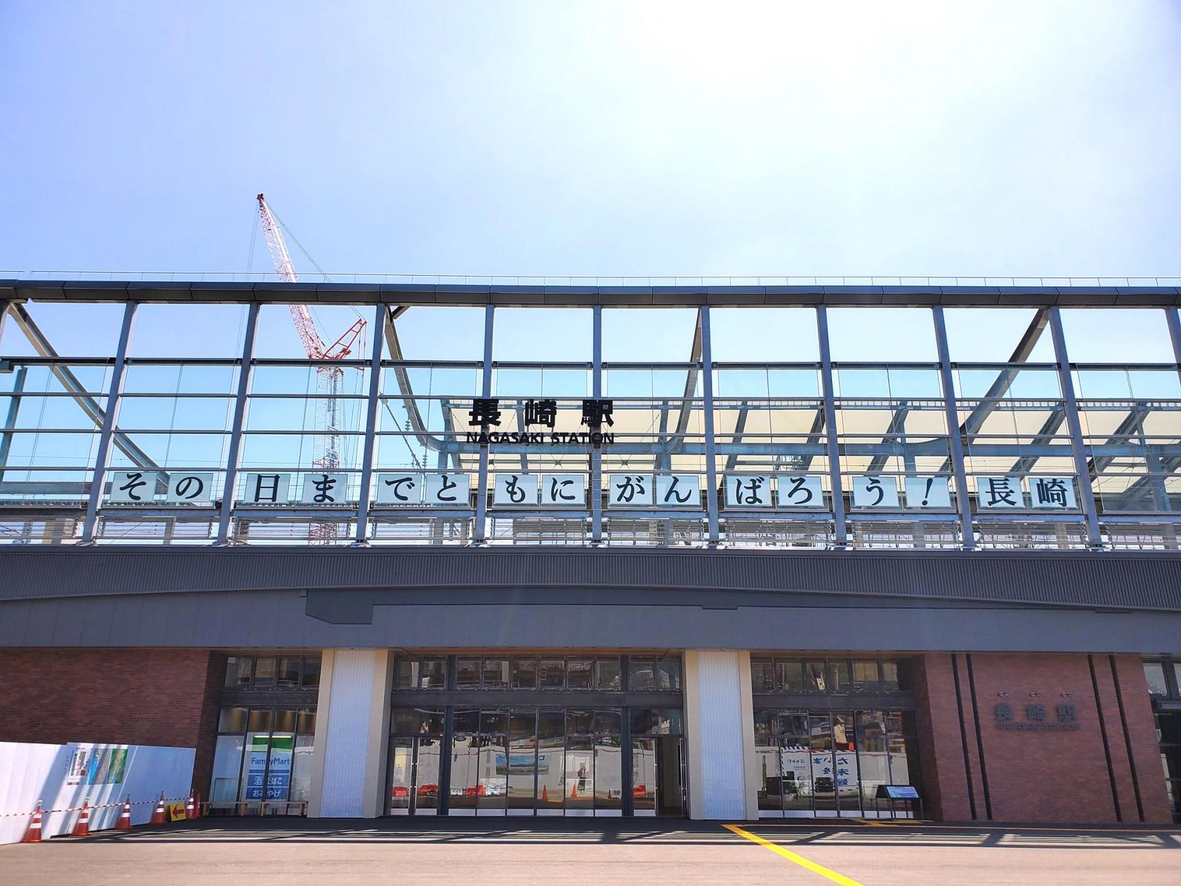 新・長崎駅-1