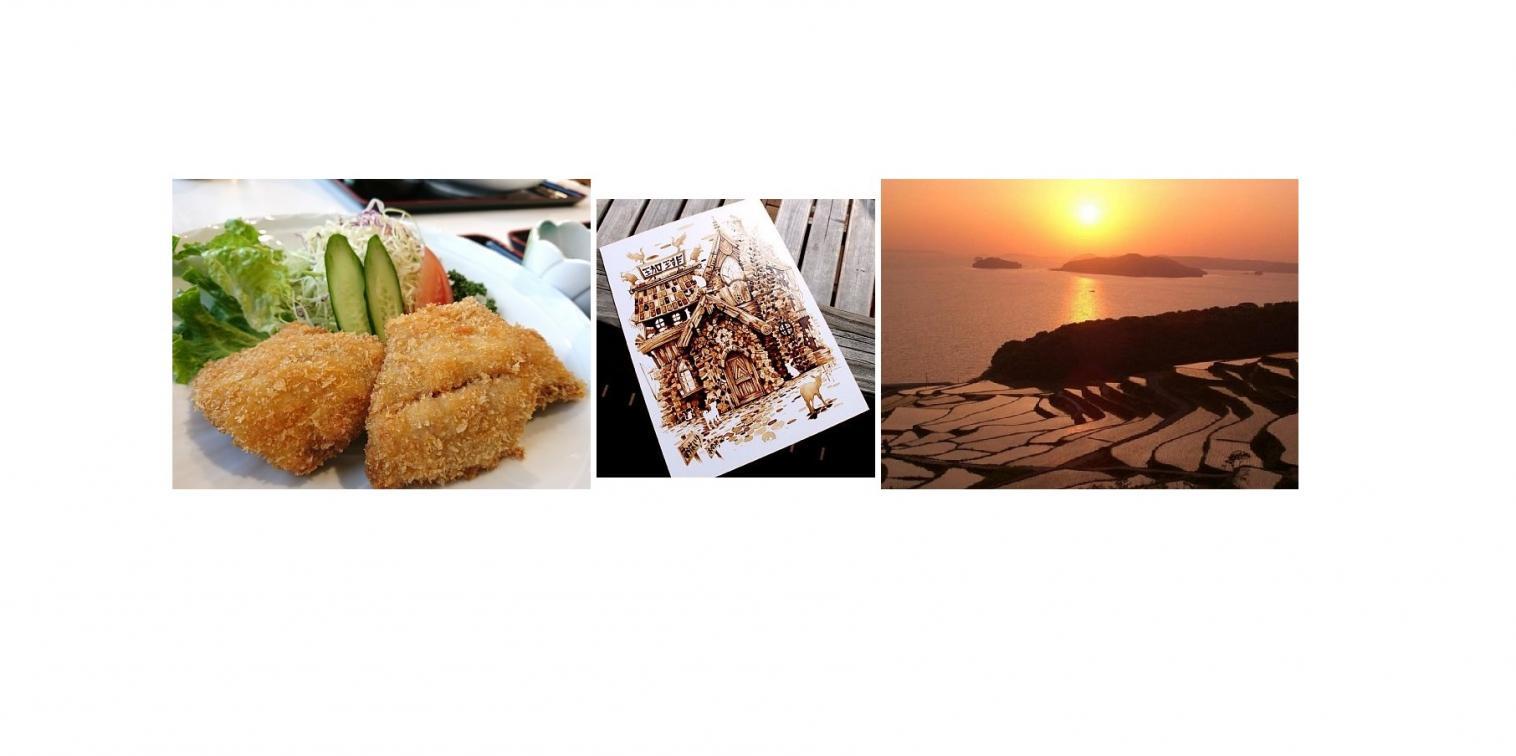 『ながさきのサキへ⇒』④アジフライの聖地 松浦 「大漁レストラン旬」「道の駅のコーヒーアーティスト」-1